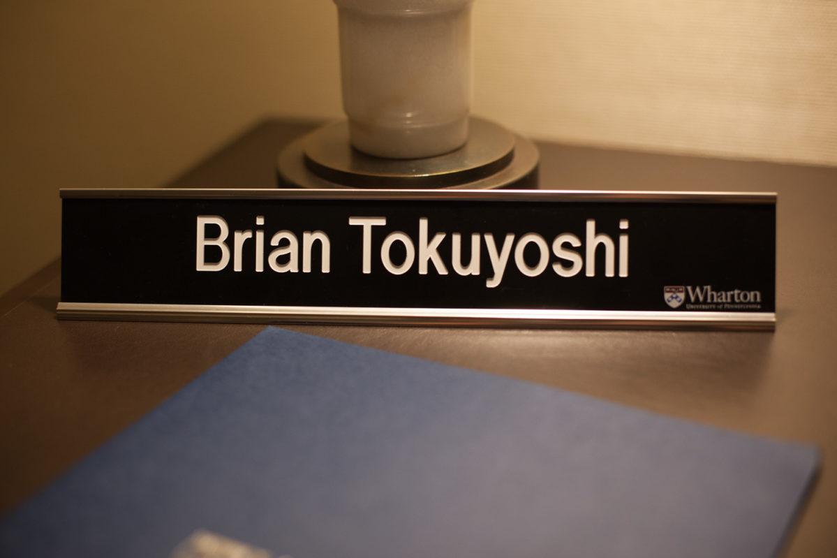 Brian Tokuyoshi's student nameplate